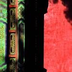 Schattenspiel Verbotene Stadt Peking, China