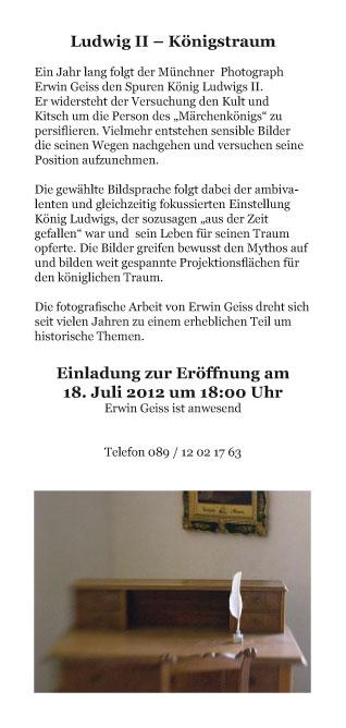 Edition Camos | Erwin Geiss