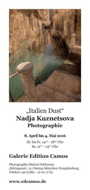 Edcamos | Italien Dust